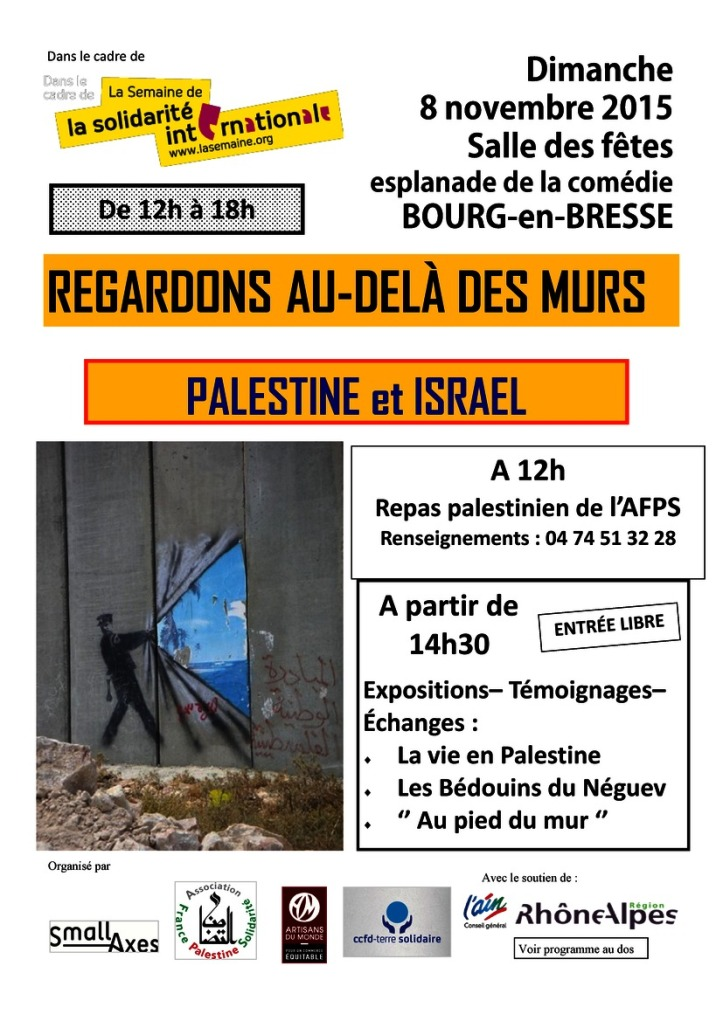 pour_tract_palestine-page1